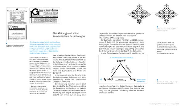 Riechert: Studie Kleines G, Seite 18 und g