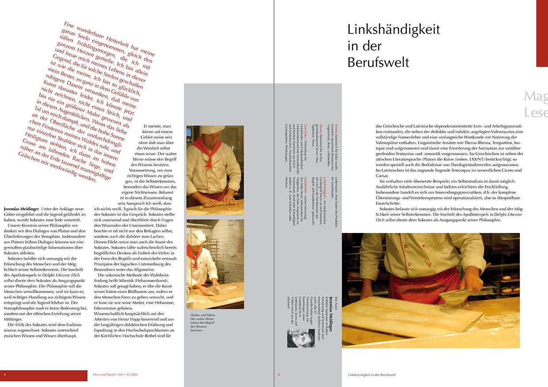 ARiechert_hand_hirn_Seite3, 2015
